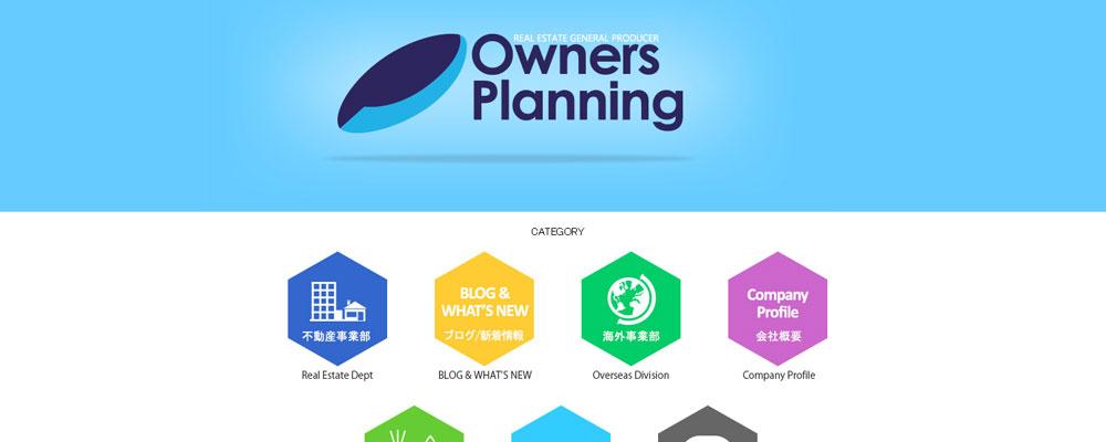 ownersplanning